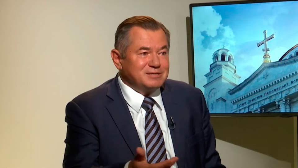 Сергей Юрьевич Глазьев