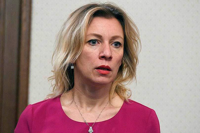Мария Захарова МИД