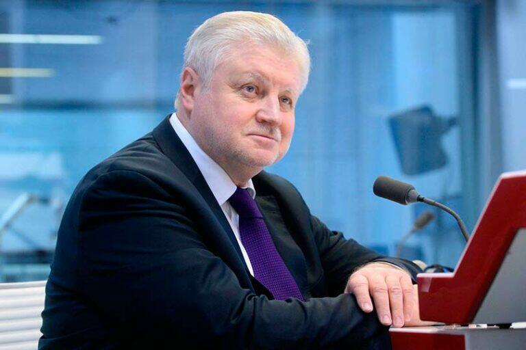 Миронов заявил, что «Справедливая Россия» скорее жива, чем нет и ее представители уверенно победили в некоторых регионах