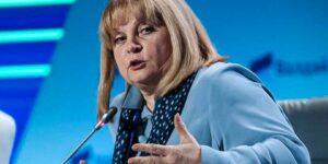 Партия «Справедливая Россия» предложила отменить 3-х дневное голосование, Памфилова озаботилась здоровьем россиян