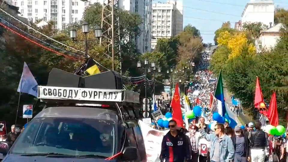 Протесты в Хабаровске, 78-й день