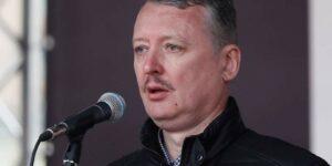 Экс-министр обороны ДНР Стрелков заявил, что России не следует вмешиваться в конфликт Армении и Азербайджана