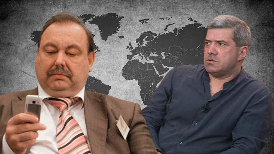 Геннадий Гудков и Михаил Шахназаров