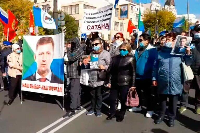 Протесты в Хабаровске стали затухать в силу естественных причин, но власть решила поставить в них жирную точку