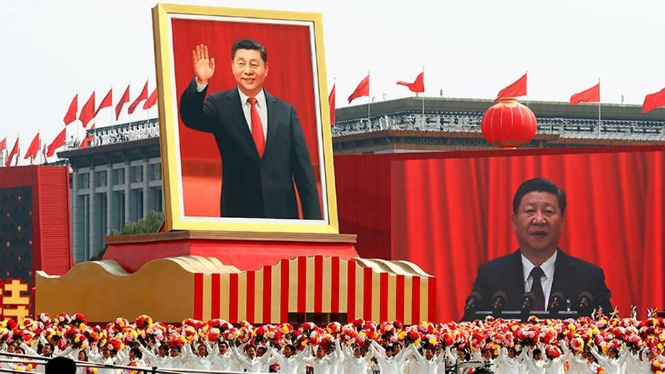 Социалистический Китай