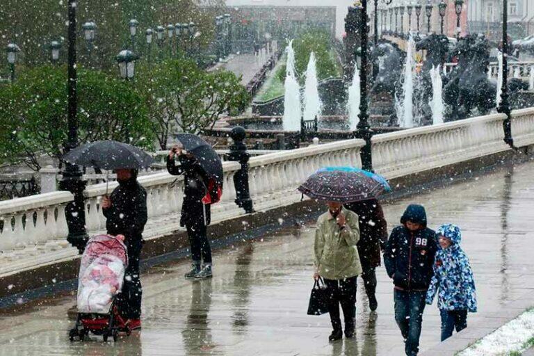 В Москве и Подмосковье в выходные дни «испортится» погода