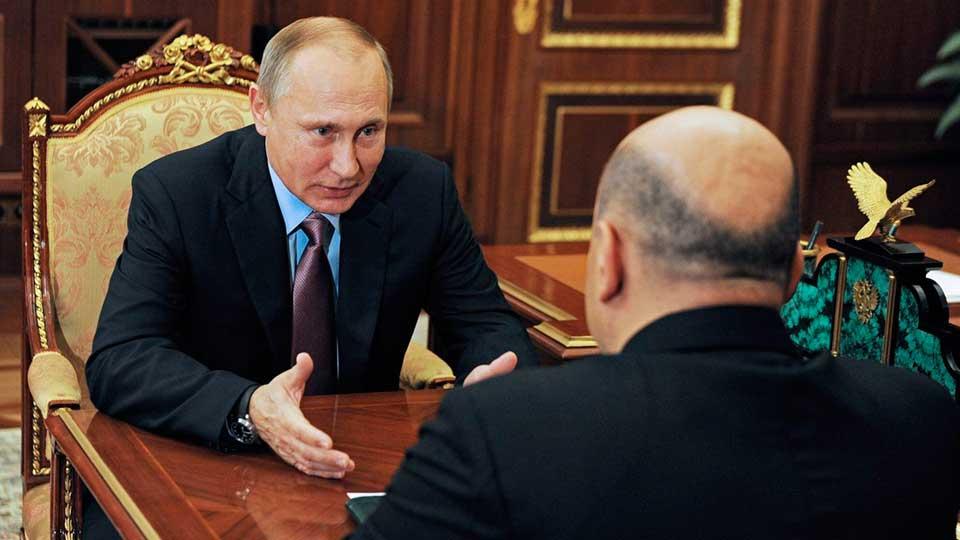 Путин хвалит Мишустин
