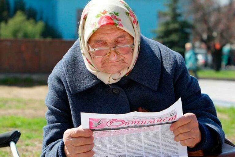 Ученые определили Россию, как страну с самой низкой продолжительностью здоровой жизни в Европе
