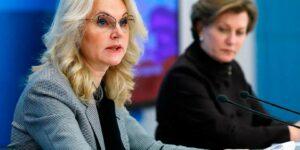 Иезуитская политика Кремля: Локдаун вводить мы не будем, но создадим условия, при которых вы не сможете работать
