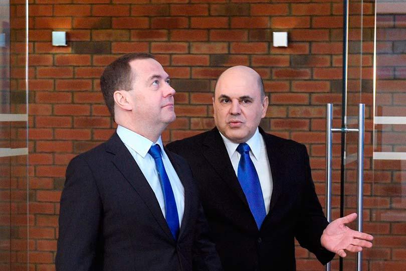 Мишустин и Медведев