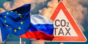 В России новая проблема, ЕС вводит «углеродный налог», наши потери в таком случае могут составить от €1 млрд до €5 млрд