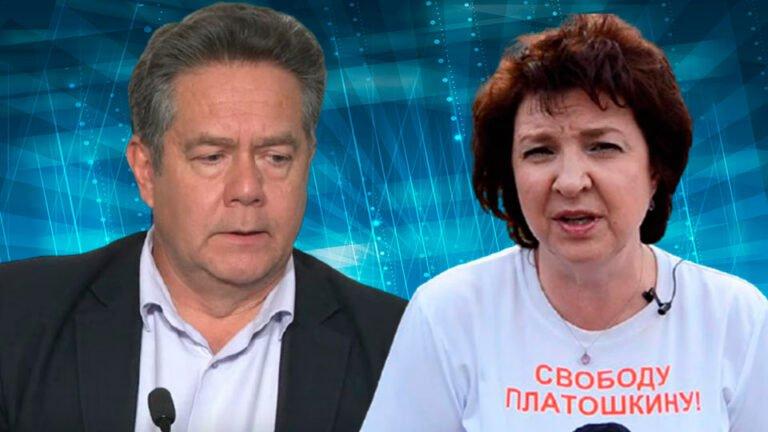 Много месяцев Н. Платошкин находится под домашнем арестом, по ложным обвинениям, что подорвало его здоровье