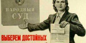 Много месяцев видный политический деятель Платошкин ждет справедливого решения суда и своего освобождения