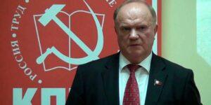 Зюганов так и не нашел в себе силы отказаться от власти в КПРФ, а может ему настоятельно посоветовали этого не делать