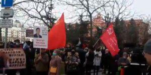 В Хабаровске над протестующими появились лозунги «Свободу Платошкину», уж лучше поздно, чем никогда