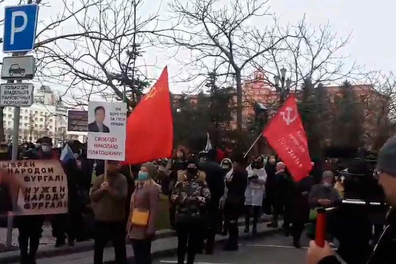 Плакат с Платошкиным на митинге в Хабаровске