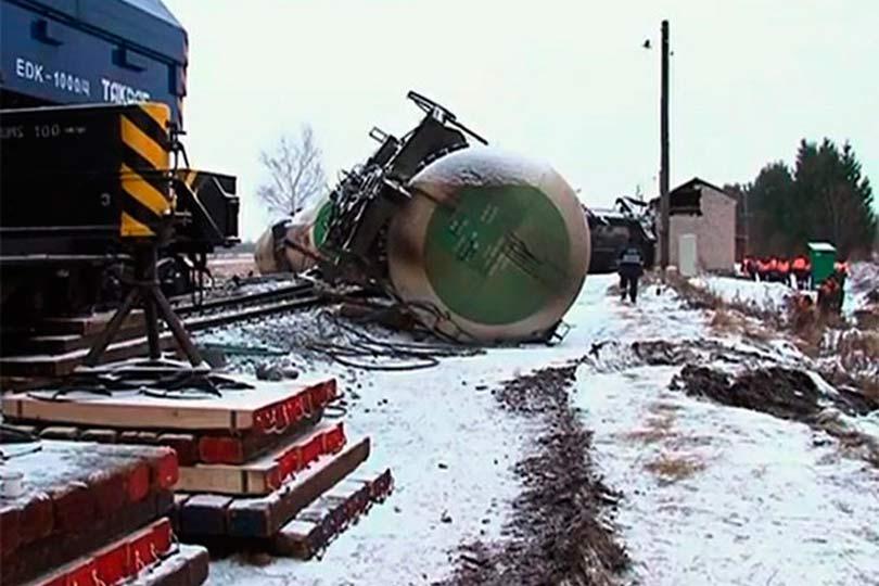 Авария с поездом