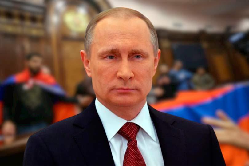 Путин и Армения