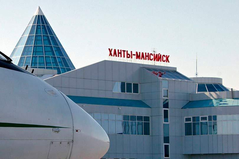 Аэропорт в Ханты-Мансийске