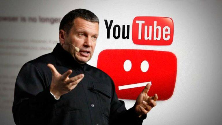 Госдума решила заблокировать YouTube на территории России за то, что он выкинул из трендов канал Соловьева