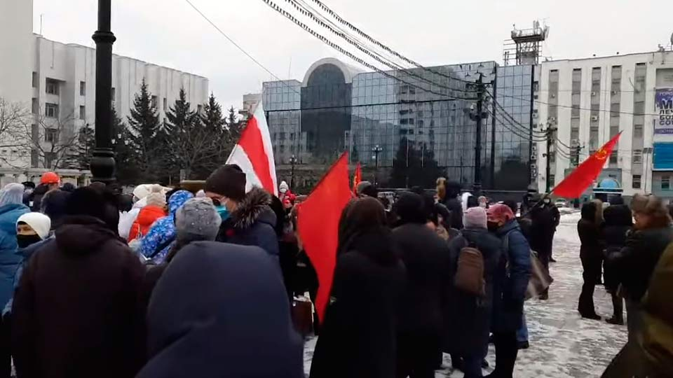 Митинг в Хабаровске 21 ноября