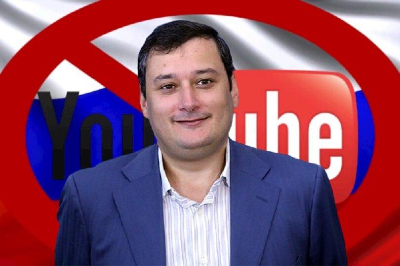 Хинштейн и YouTube
