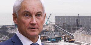 Белоусов собирает приносящие прибыль активы, порт «Вера» в Приморье переходит под контроль государства
