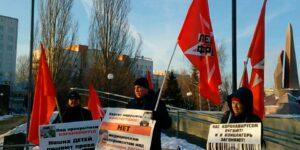 Левый фронт и ОСВР проводят в Казани пикеты против нарушения конституционных прав граждан в связи с пандемией