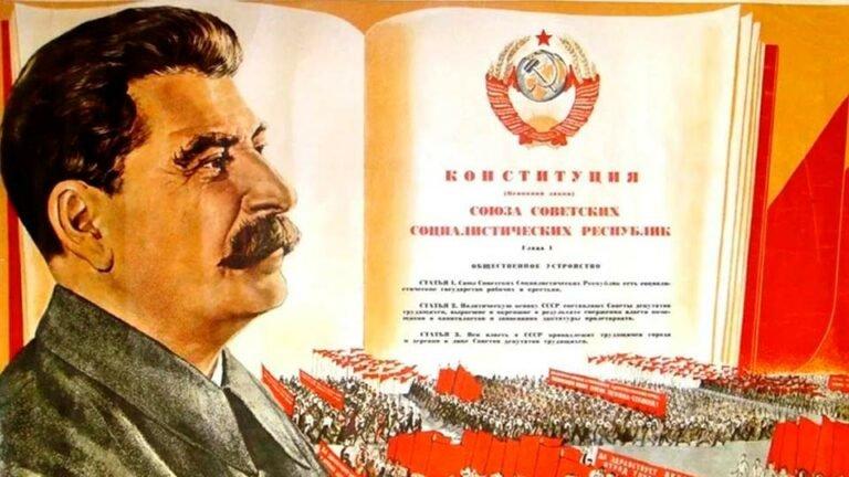 Конституция победившего социализма более гуманная действующей Конституции Российской Федерации