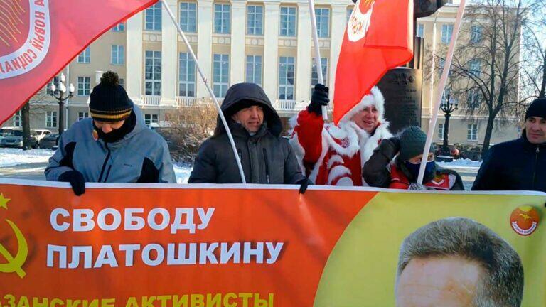 В Казани и других городах России состоялись массовые пикеты с требованием освободить Николая Платошкина