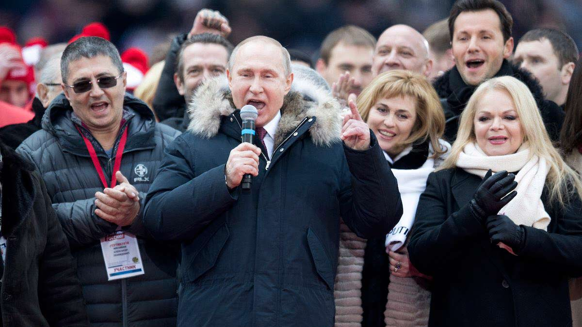 Путин с Артистами