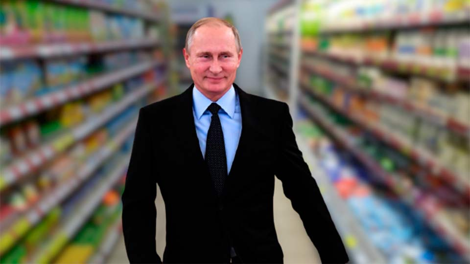 Путин и рост цен