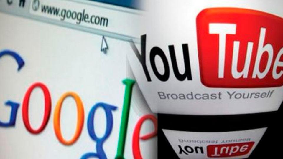 Ютуб и Гугл