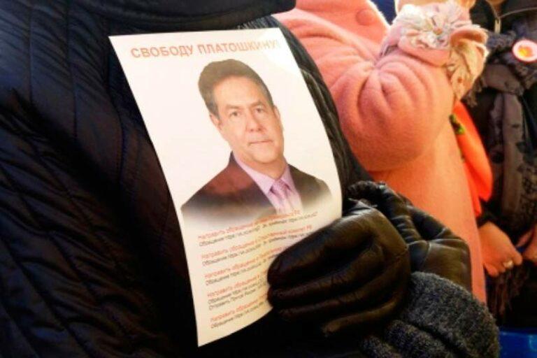 Открытое письмо президенту от граждан России в защиту Н. Платошкина и против судебного произвола
