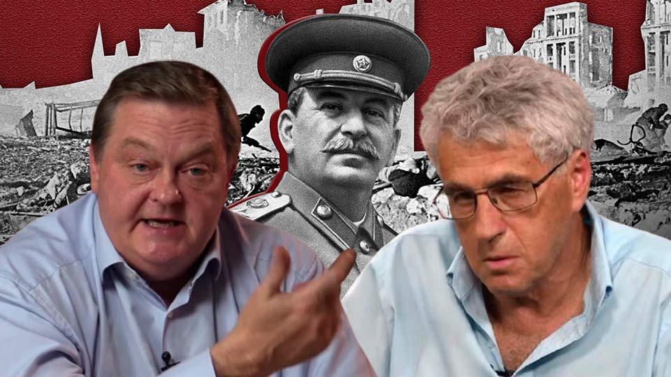 Сталин, Спицын и Гозман