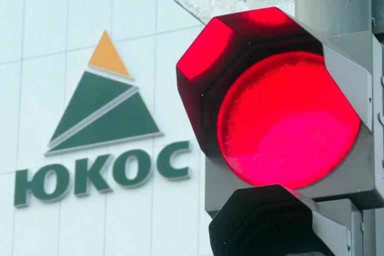 Конституционный суд великодушно разрешил России не выплачивать ЮКОСу 57 млрд долларов, но что взамен