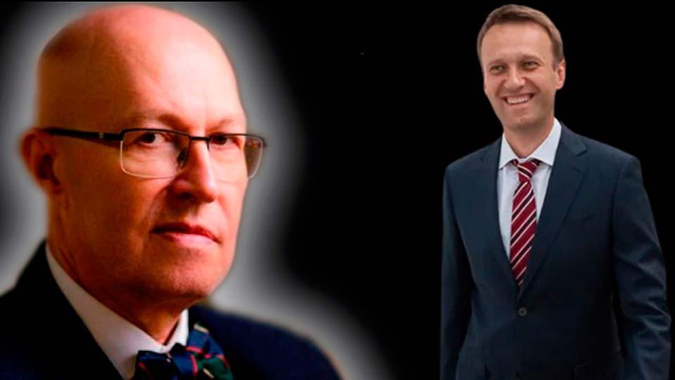 Соловей и Навальный