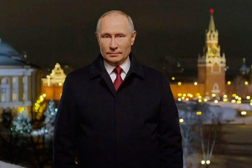 Новогодний Путин