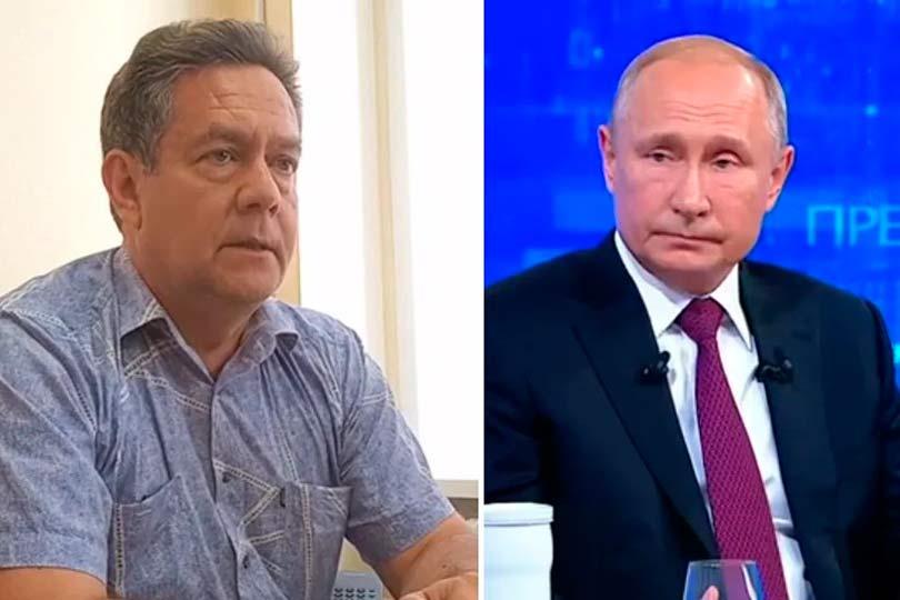 Платошкин и Путин