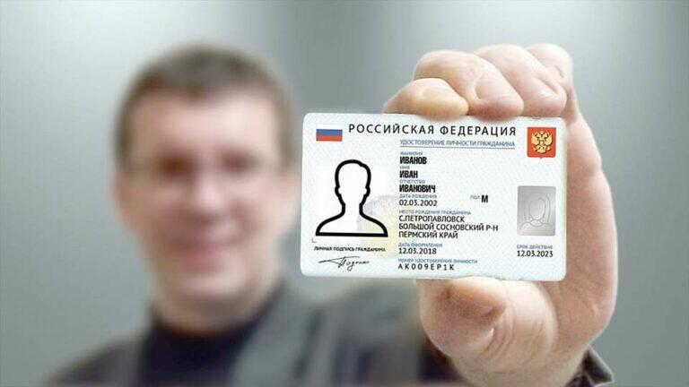В 2021 году москвичи могут получить электронные паспорта