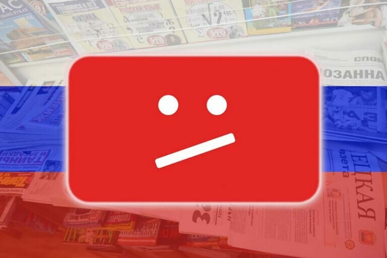 Бондаренко: Роскомнадзор выдвинул претензии к YouTube за политическую цензуру в отношении прокремлевских каналов