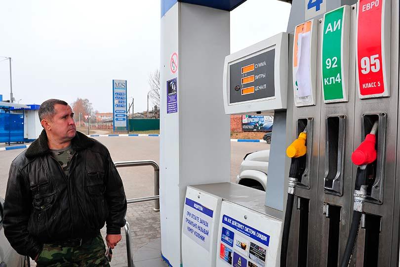 Повышение цены бензина в РФ
