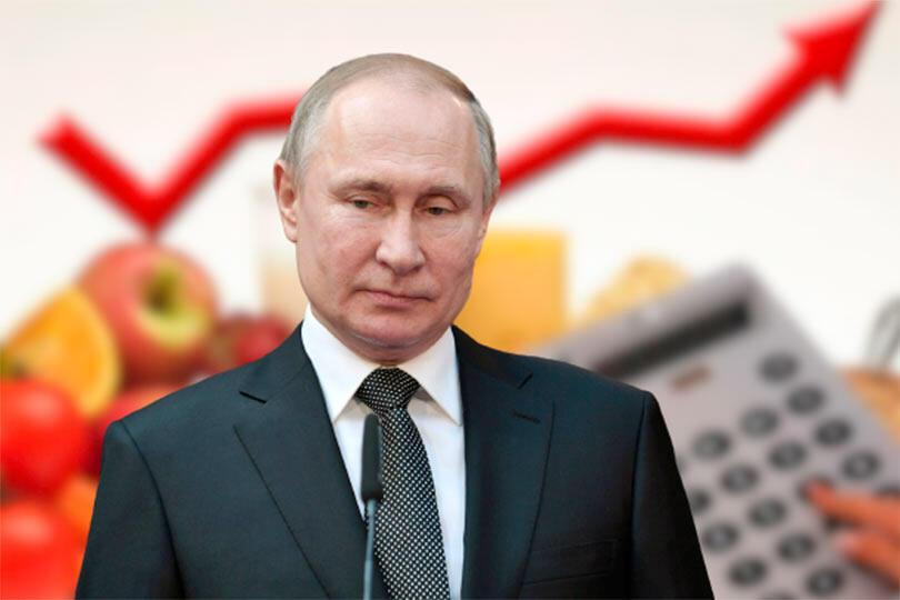 Путин и рост цен на продукты