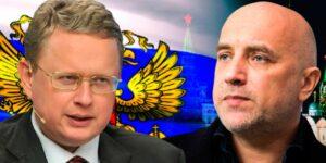 Делягин и Прилепин теперь политические союзники, более анекдотичной ситуации даже трудно себе представить