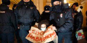 Всех призывающих к акциям 23 января, полиция будет привлекать к ответственности