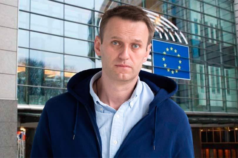 Навальный и ЕС