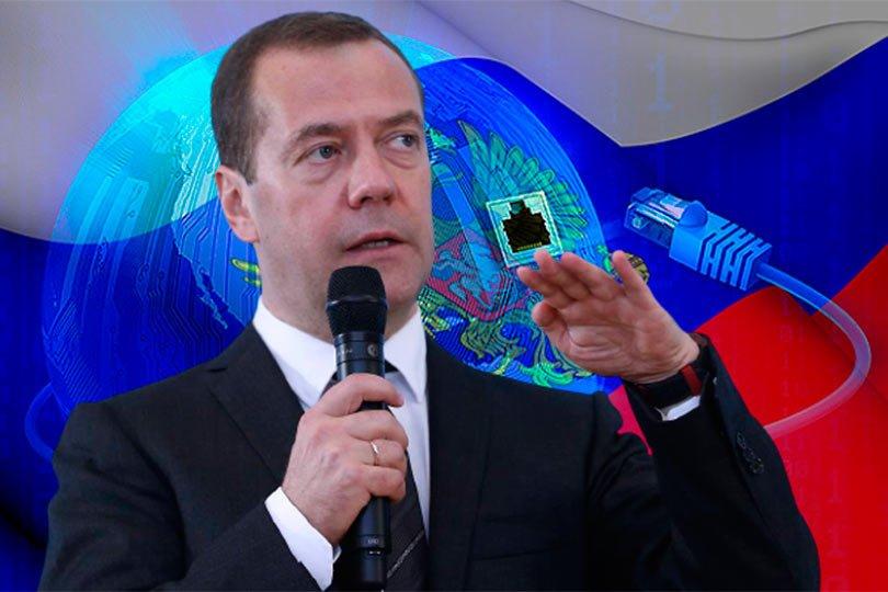 Медведев и интернет