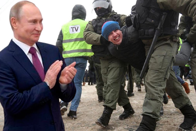 Задержания и Путин