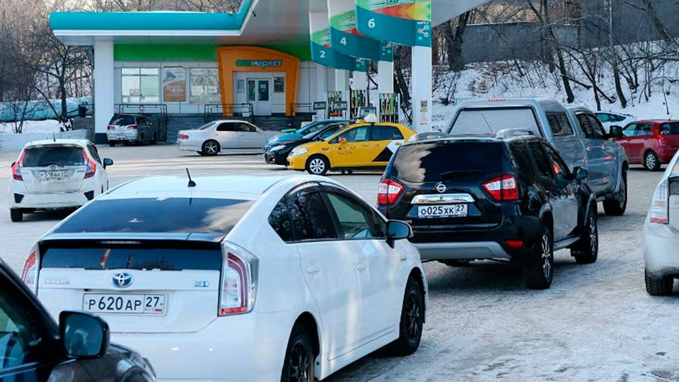 Бензин в Хабаровске