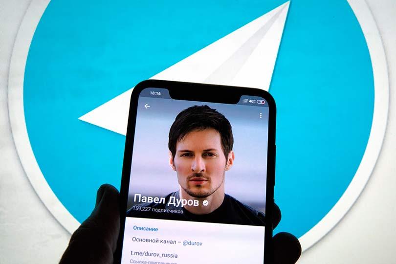 Дуров и Telegram